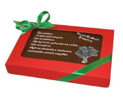 Pocztówka z czekolady, min. 100szt.